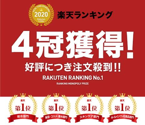 画像に alt 属性が指定されていません。ファイル名: award_4kan.jpg