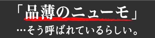 画像に alt 属性が指定されていません。ファイル名: 210131_NUMO_manga_26.jpg