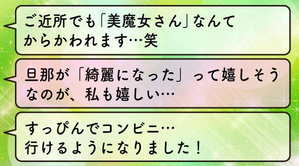 画像に alt 属性が指定されていません。ファイル名: hukidashi_imini.jpg