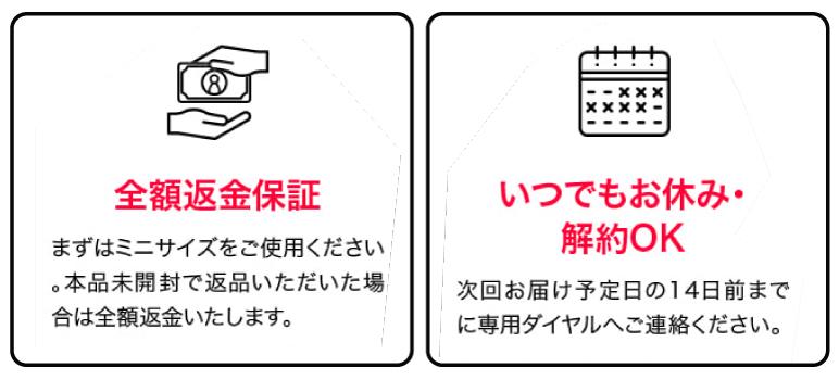 画像に alt 属性が指定されていません。ファイル名: teiki_service_rs.jpg